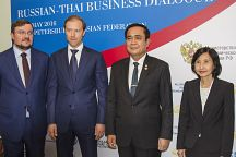 Russia, Thailand Boost Trade Ties