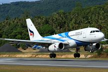 Bangkok Airways to Launch More International Flights