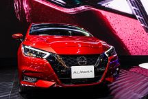 Thai Capital Hosting Car Show