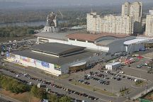 Kyiv to Host Large-scale International Travel and Tourism Exhibition
